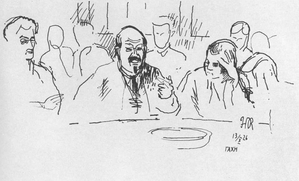 Н.Н. Купреянов. Заседание в Гос. Академии Художественных Наук (ГАХН) (А.В. Луначарский, Л.А. Бруни, П.С. Коган)